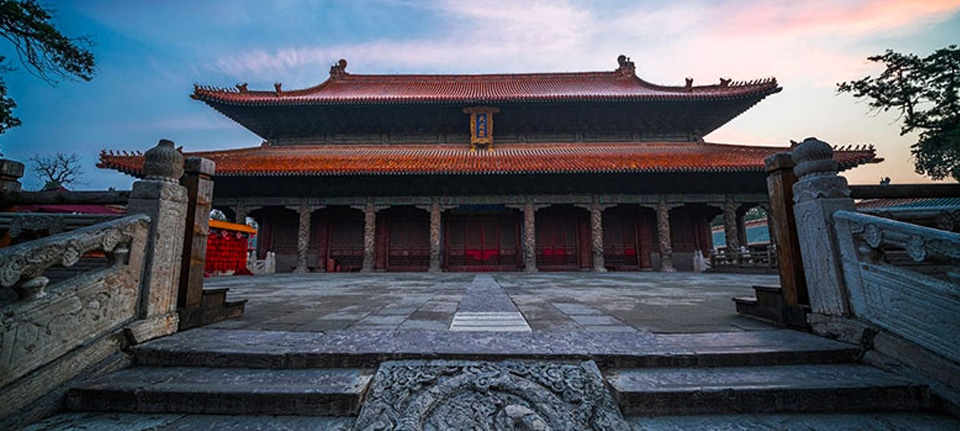Qufu, Qufu in Shandong Province, China: Must-Know Information and Guide, Phenomenal Place